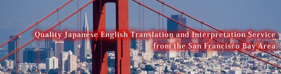 Japanese translation service / Japanese interpreter